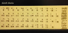 Good Quality Chinese Transparent Keyboard Stickers with Golden Letters Au Stock