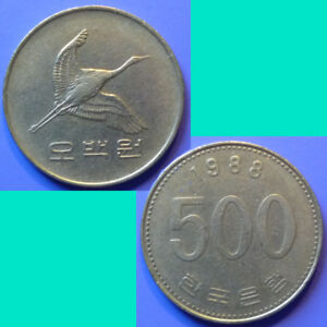 South-Korea-500-Won-1988-km-27