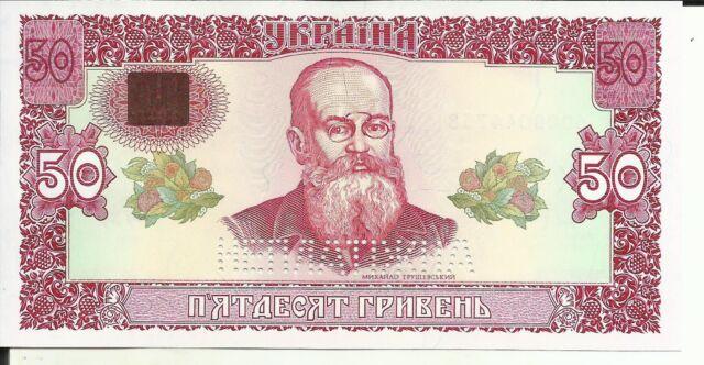 UKRAINE 50 HRYVEN 1992  P 107a. UNC CONDITION. VERY RARE. 4RW 26 SET