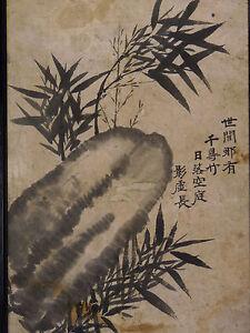 China-2-Gemaelde-Antik-Calligraphie-Signatur-Poem-China-Kalligraphie