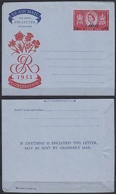 1953 Muscat Oman Aerogramme Air Letter, Coronation Krönung Qeii [bl0035]