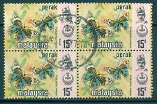 [JSC]1971 Malaysia Perak Butterfly Stamp x 4