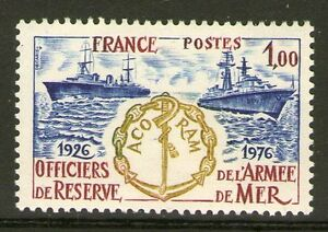 TIMBRE-1874-NEUF-XX-50-ANS-DE-L-039-ASSOCIATION-DES-OFFICIERS-DE-RESERVE-DE-MARINE