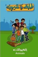 Learn Arabic All About Animals For Children 3 To 8 Dvd