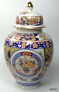 Vintage Lidded Ginger Jar Urn Tea Jar Canister Andrea by Sadek ? Japan