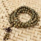 Fragrant Green Sandalwood 108*8mm Buddhist Prayer Beads Mala Necklace/Bracelet
