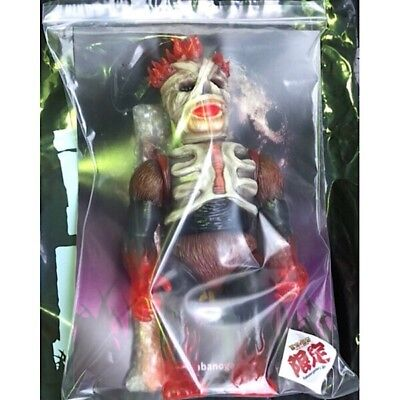 Kenth Toy Works HAKABA NO HAKAMORI 11in sofubi sofvi vinyl figure Japan ltd F//S