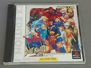 Ps1 X Men Vs Street Fighter Ex Edition Japan Ps Playstation 1 F S Ebay
