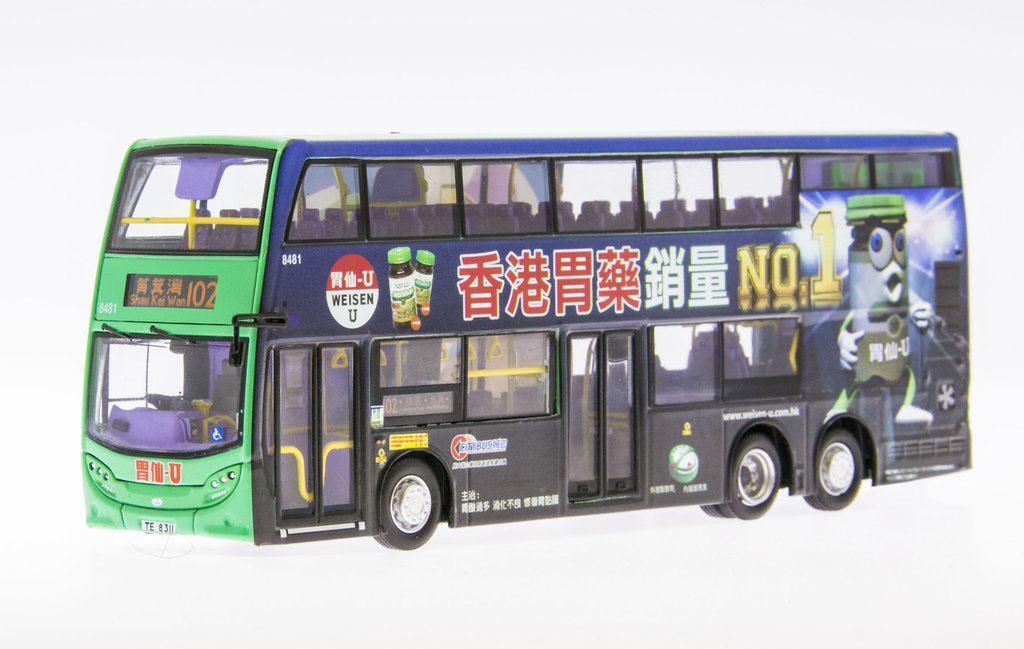 1/76 Hong KONG BUS modello citybus ADL Enviro 500MMC-weisen-U