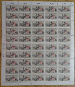 50-x-Bund-1280-postfrisch-Bogen-Formnummer-1-BRD-1986-Kloster-Walsrode-MNH