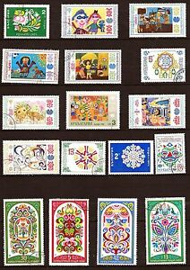 38T1-BULGARIA-17-francobolli-timbrati-Soggetti-ingenua-e-moderna