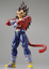 "Figure Rise Standard Dragon Ball /""Super Saiyan 4 VEGETA/""  Plastic Model  F//S JP"