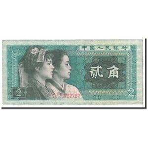 Billets-Chine-2-Jiao-1980-KM-882a-TB-120898