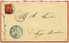 ITALIA - Regno - 1886 - Cusio - Piazza Brembana - 10 cent. annullato con numeral