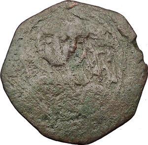 Manuel-I-Comnenus-1143AD-Ancient-Medieval-Byzantine-Coin-Saint-George-i32281
