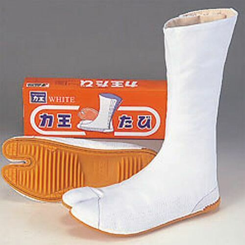 Japanese Tabi Boots Ninja shoes Rikio  Fighter  12K  White 28 cm