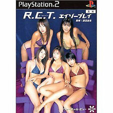 Virtual View: R.C.T. Eyes Play (Sony PlayStation 2, 2003)