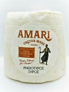 NEW SPECIAL CRETAN Sour Mizithra Fresh Cheese with Goat-Sheep Milk 300g