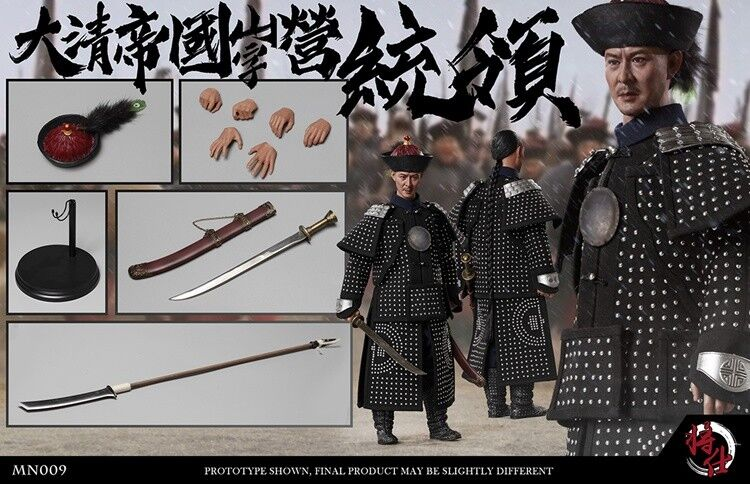 JSModel MN009 1 6th Qing Empire Series  Shanziying Commander Pang Qingyun Figure