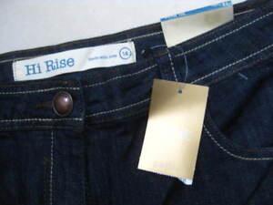 NEW-BNWT-unworn-LADIES-womens-NEXT-HI-RISE-blue-JEANS-UK-14-petite