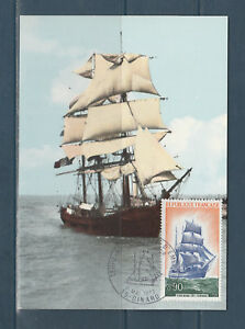 carte-1er-jour-bateau-navire-voilier-Terre-Neuvas-35-Dinard-1972