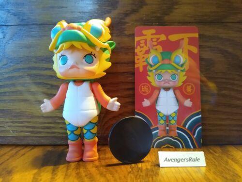 Pop Mart Kennyswork Molly Royal Animals Mini Figure Colorful Dragon