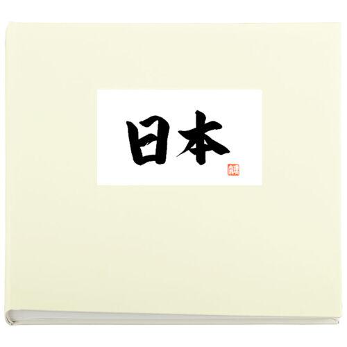 original japanische Kalligraphie Gästebuch 30 x 30 cm Fotoalbum JAPAN inkl