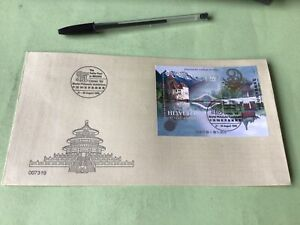 Switzerland China Joint 1999 World Philatelic Exhibition  Stamps Cover Ref 52315