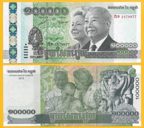 Cambodia 100000 Riels p-62 2012 Commemorative UNC Banknote 100,000