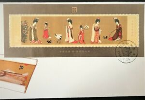 PR-China-Stamp-T89M-Tang-Dynasty-Beauties-Wearing-Flowers-Set-SS-FDC-Sc1901-1903