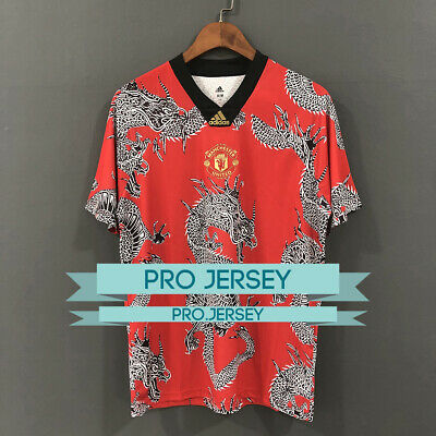 Exclusive Limited Manchester United 4th Chinese New Year Dragon 2019 2020 Jersey Ebay