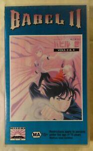 Babel-II-Volumes-3-amp-4-VHS-1992-Anime-OVA-1994-Kiseki-Films-Small-Case