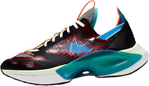 Nike-n110-D-MS-x-Sneaker-Taille-44-5-Sport-Chaussures-Loisirs-Chaussures-Lifestyle-Neuf