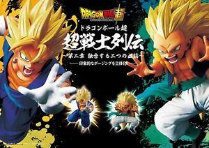 Banpresto Dragon Ball Super Warrior Retsuden vol.2 SS Vegetto /& SS3 Gotenks Set