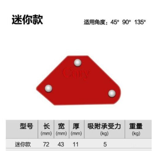 1pc Welding positioner Multiple angles fixed at right angles 45 90 135 Magnet we