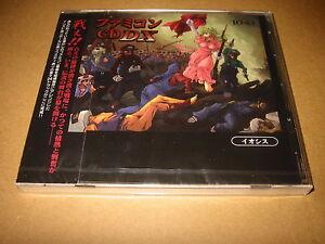 Famicom-CDDX-IOSYS-Doujin-SOUNDTRACK-CD