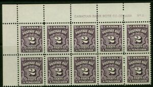 CANADA, 2c postage due UL plate #2 block, VF / MNH, from 1935-65 set, J16