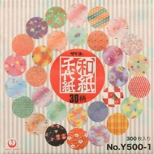 Washi Style Origami Paper 300 Sheets 30 Designs 3 inch S-3867 AU