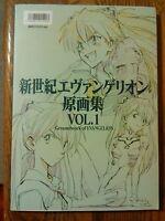 Groundwork of EVANGELION VOL.1 Art Book JAPAN JP Oversized