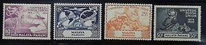 PAHANG-MALAYA-MALAYSIA-1949-75TH-ANNIV-OF-UPU-SG-63-66-MLH-OG