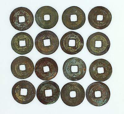 An Ancient Korea Sangpyeong Tongbo Coin-1633 AD-VF!