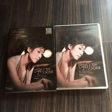 林憶蓮 林忆莲 sandy lam 呼吸 Breathe me 马来西亚 马版 Malayisa Press