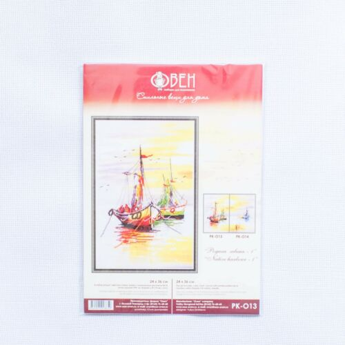 """/""""Native harbour 1/"""" Counted Cross Stitch Kit OVEN PK-013"""
