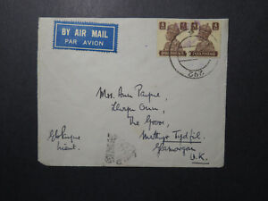 India-1941-Forces-Cover-APO-292-POONA-Censored-Z12413