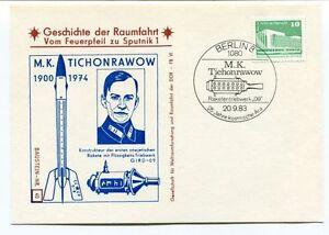 1983 Geschichte Raumfahrt Vom Feuerpfeil Sputnik 1 Tichonrawow Berlin 8 1080 Ddr Soyez Amical Lors De L'Utilisation