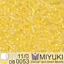 7g-Tube-of-MIYUKI-DELICA-11-0-Japanese-Glass-Cylinder-Seed-Beads-UK-seller thumbnail 7