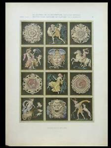 ART-DECO-MYTHOLOGY-1924-LITHOGRAPH-BAUMULLER-MEDUSA