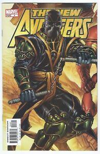 The-New-Avengers-4-Apr-2005-Ronin-Variant-NM