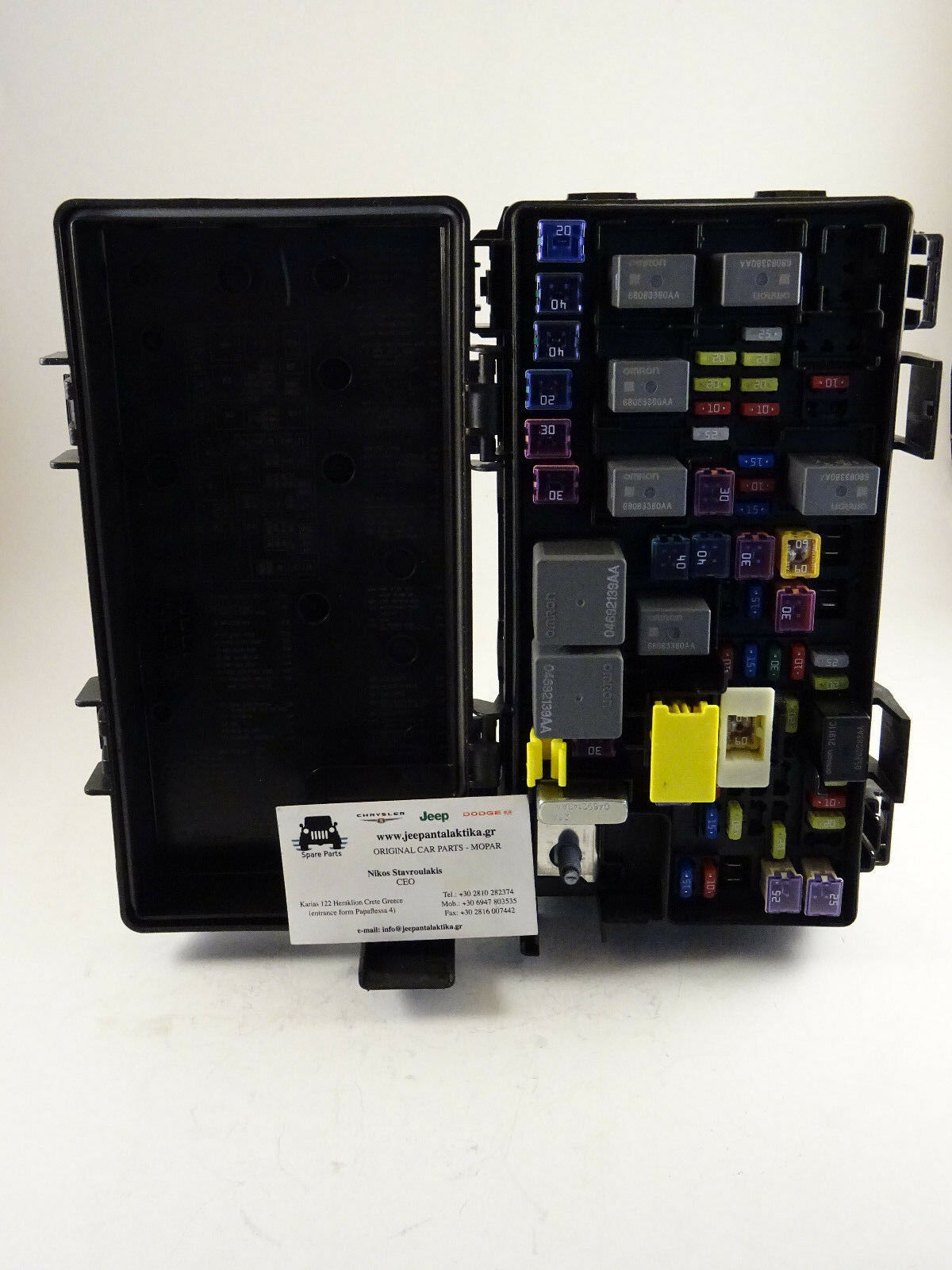 fuse relay-distribution box jeep wrangler jk 2008 ... mopar fuse box