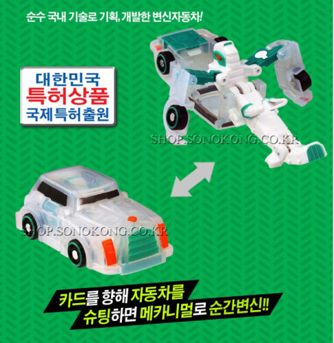 Transformer Mammoth Robot Car Toy Sonokong Turning Mecard MOTHTON White ver